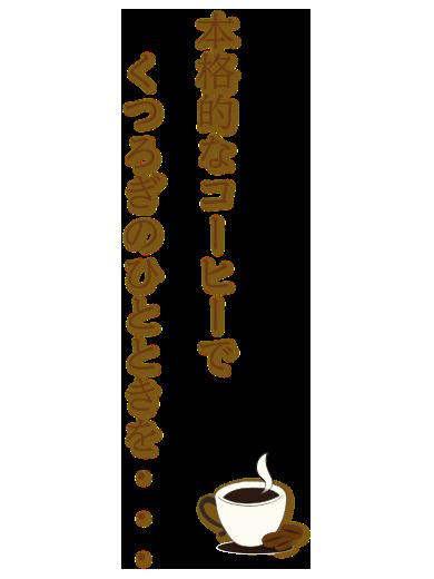cafe-copy