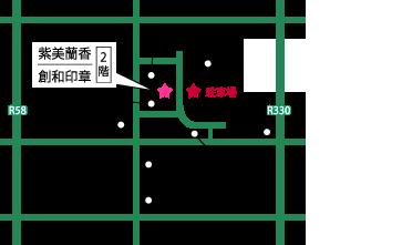 店舗と駐車場の場所はこちら